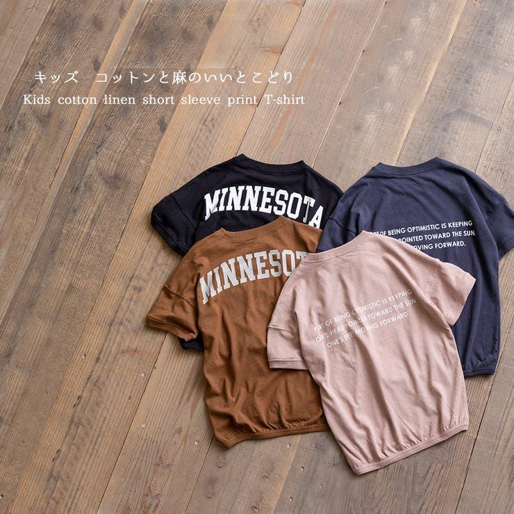 【OMNES】キッズ 綿麻カット ビッグ半袖プリントTシャツ | haptic | 詳細画像1