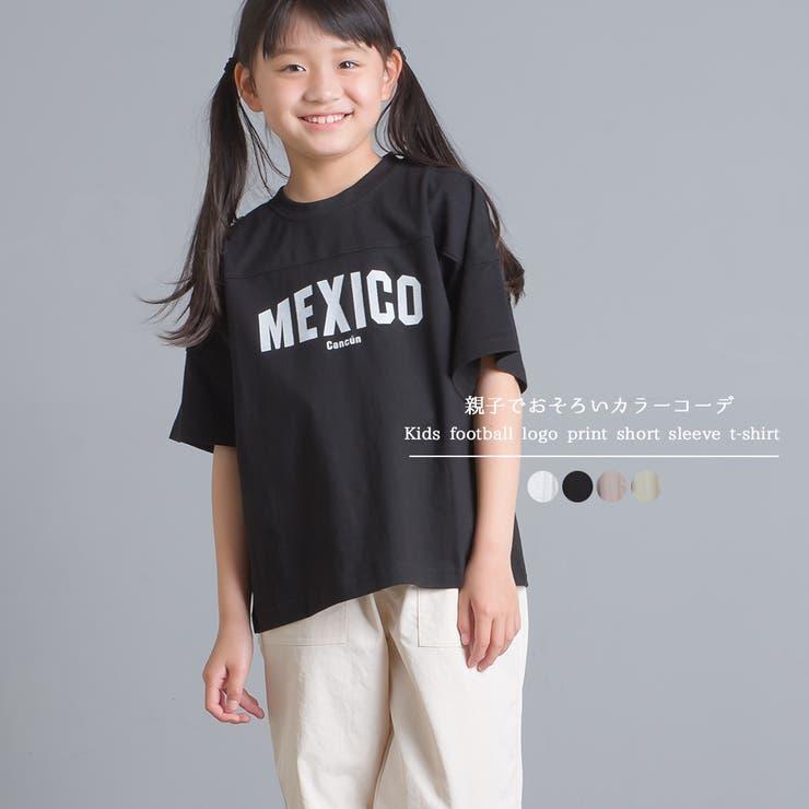 【OMNES】キッズ バイオ加工 フットボールロゴプリント半袖Tシャツ   haptic   詳細画像1