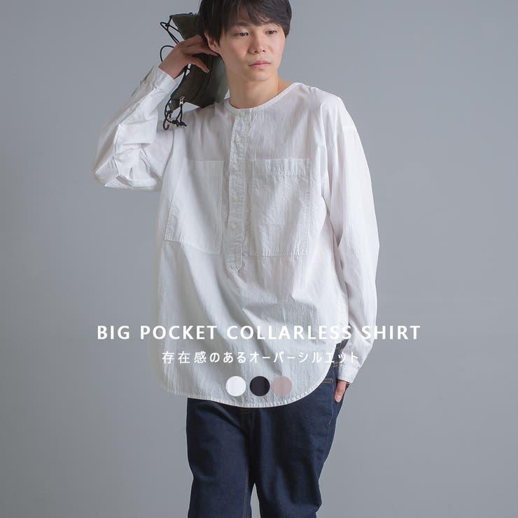 メンズ 塩縮加工タイプライター ビッグポケットノーカラー長袖シャツ | haptic | 詳細画像1