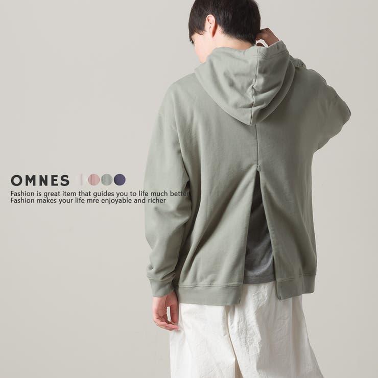 【OMNES】メンズ 裏毛スウェット バックファスナープルパーカー | haptic | 詳細画像1