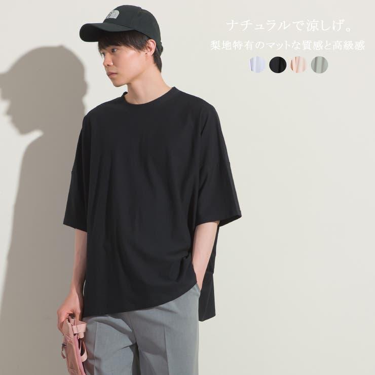 【OMNES】メンズ 梨地ビッグボックス半袖Tシャツ   haptic   詳細画像1