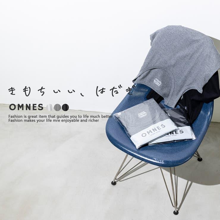【OMNES】メンズ 天竺編みコットンタンクトップ アンダーウェア (2枚組)   haptic   詳細画像1