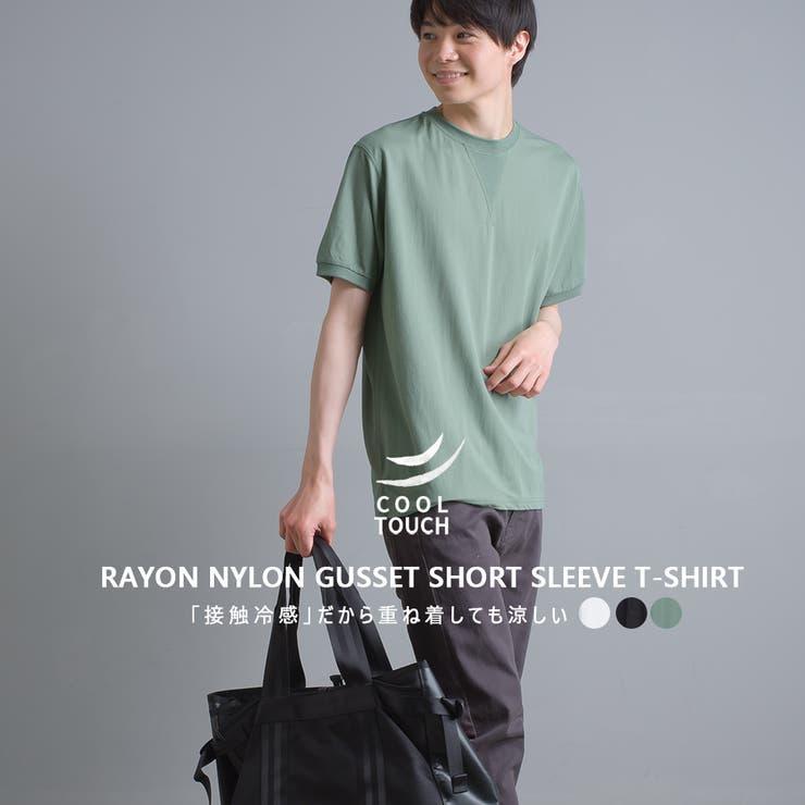 メンズ 接触冷感レーヨンナイロンガゼット半袖Tシャツ | haptic | 詳細画像1