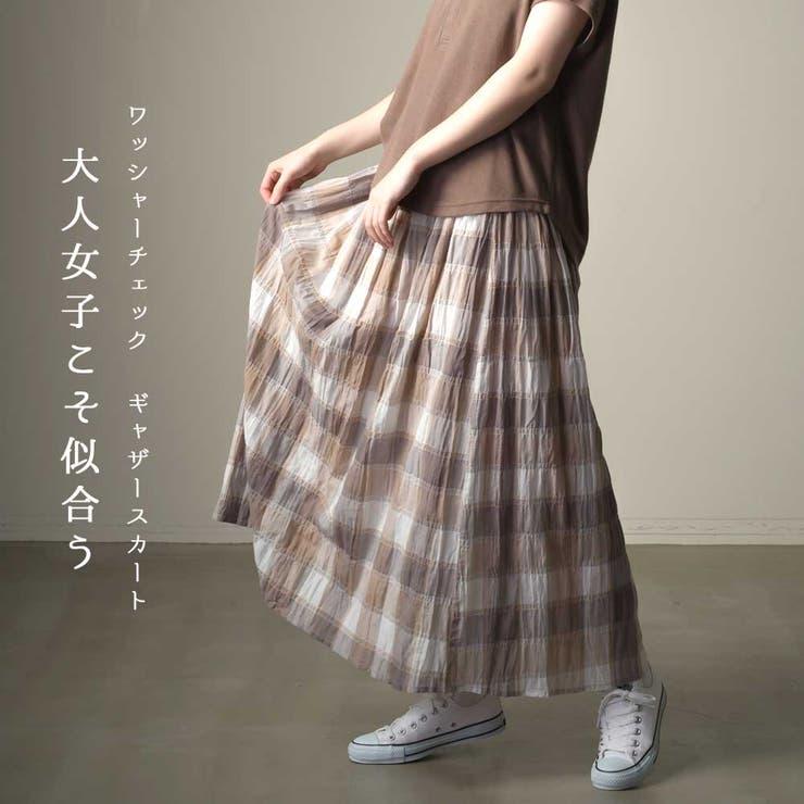 【OMNES】ワッシャーチェック ギャザースカート   haptic   詳細画像1