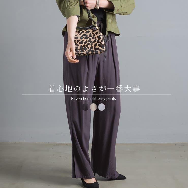 【OMNES】レーヨンとろみ裾スリットイージーパンツ | haptic | 詳細画像1
