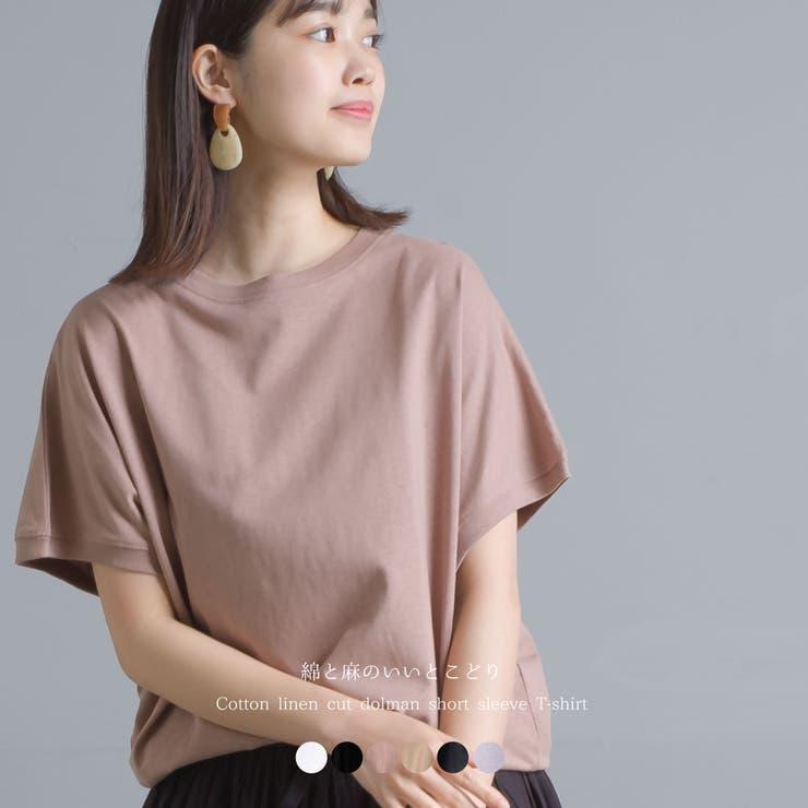【OMNES】綿麻カット ドルマン半袖Tシャツ   haptic   詳細画像1