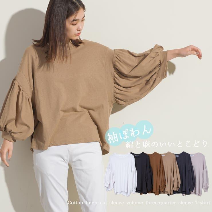 【OMNES】綿麻カット 袖ボリューム七分袖Tシャツ   haptic   詳細画像1