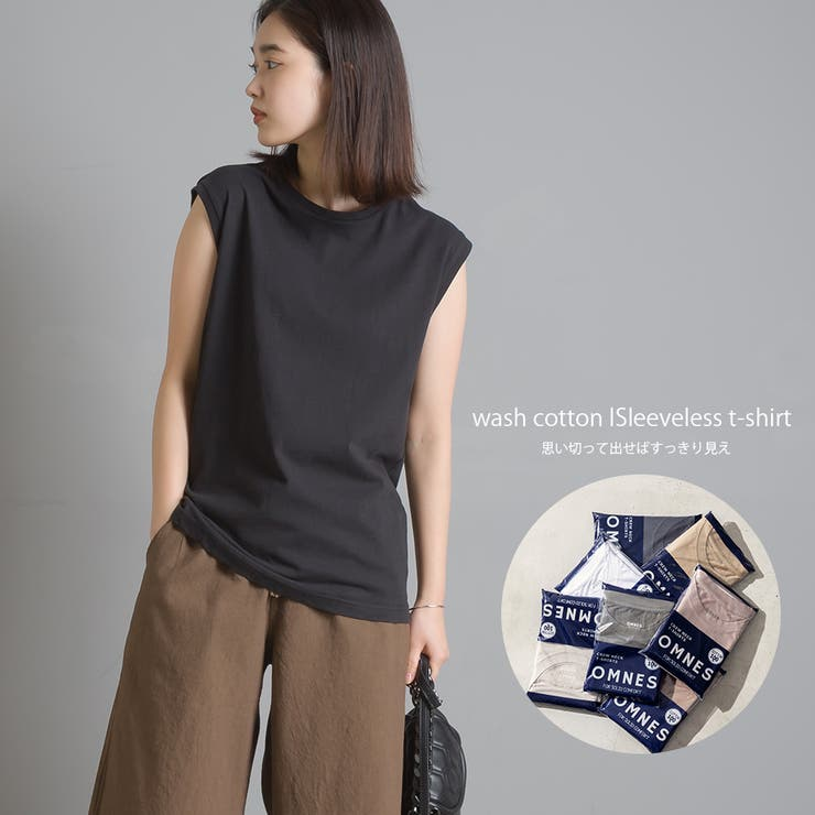 【OMNES】製品洗いコットン ノースリーブTシャツ | haptic | 詳細画像1