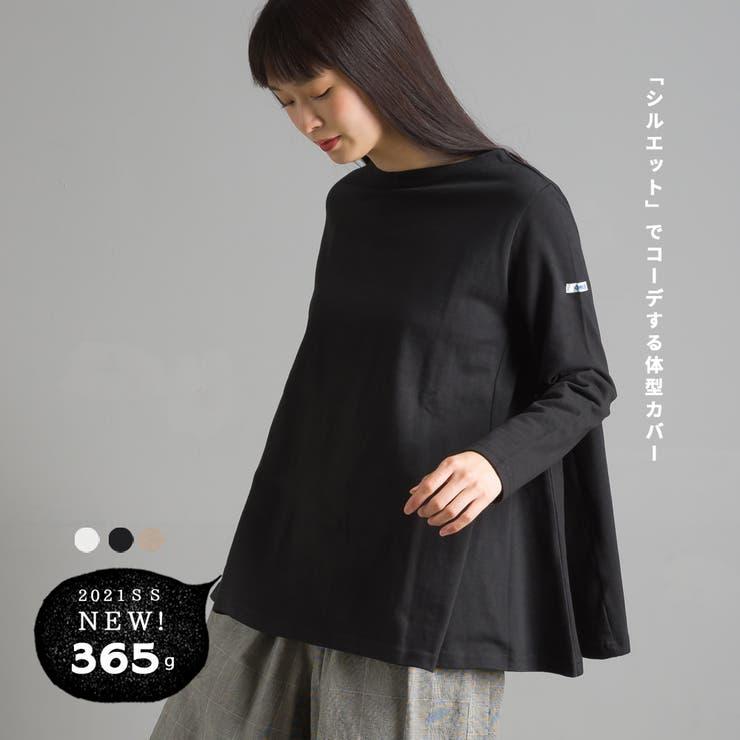 【OMNES】バスク生地 裾フレア長袖Tシャツ 無地 | haptic | 詳細画像1