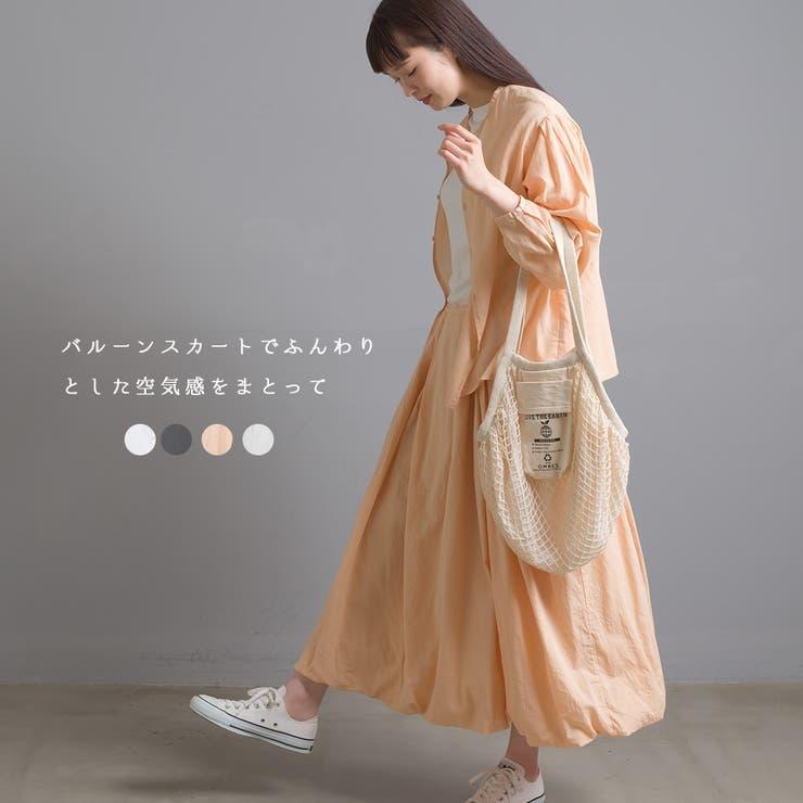 【OMNES】綿サテンガーゼ 吊り紐付き2重バルーンスカート | haptic | 詳細画像1