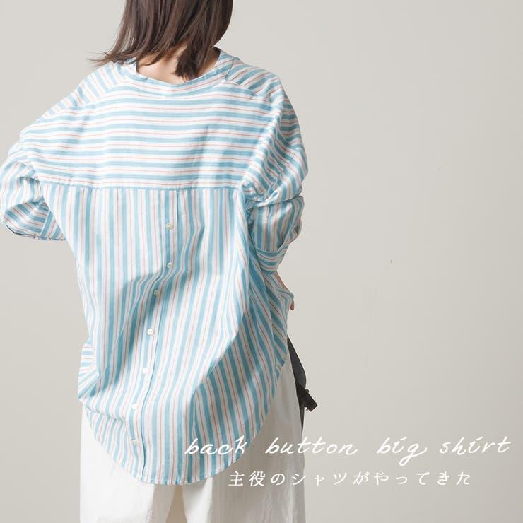 【OMNES】後ろボタンビッグシャツ タイプライター&ドビーストライプ   haptic   詳細画像1