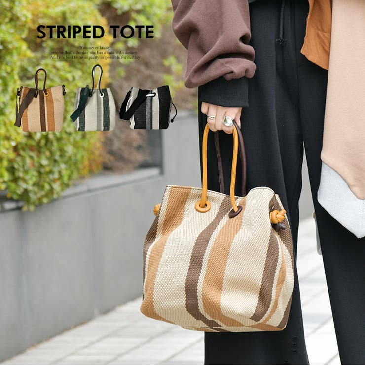 ストライプトート 巾着 バッグ | HARBEST | 詳細画像1