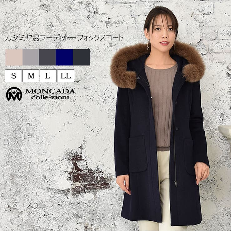 カシミヤ&ウールフーデットコートフォックス付き(CA2945)レディース婦人用女性用襟無しコートフード   詳細画像