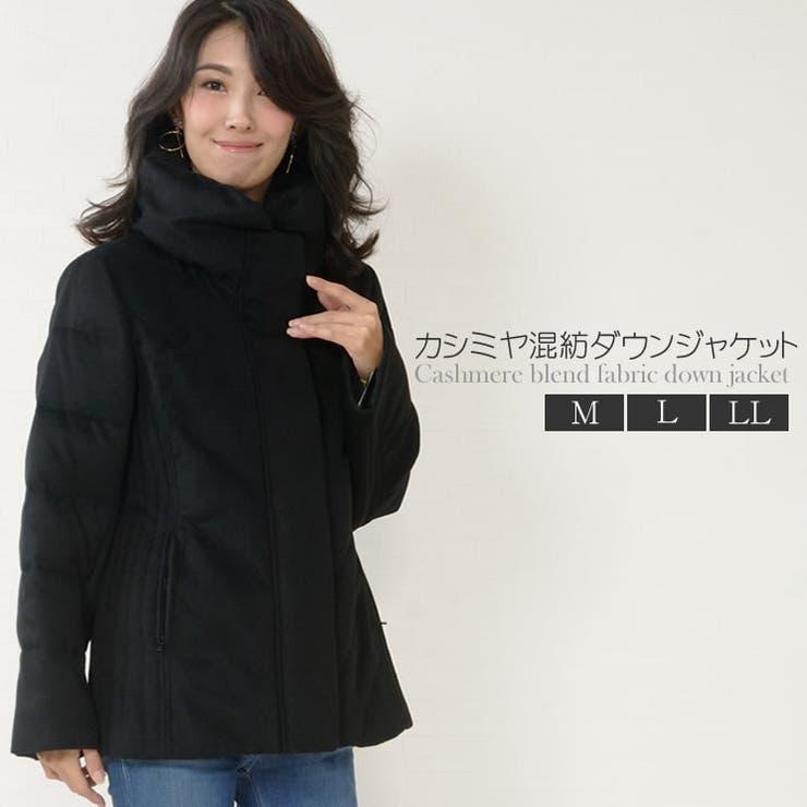 【レディース婦人用】カシミヤ80%ウール20%ダウンジャケット(CD1286)【RCP1209mara】   詳細画像