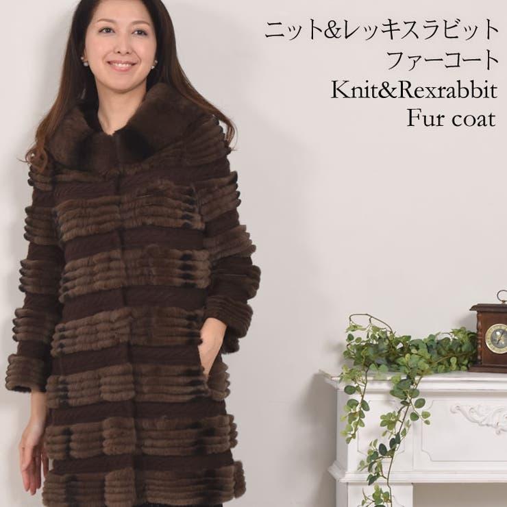 ニット&レッキスラビットコート毛皮 ファー 女性用   Hayashiguchi   詳細画像1