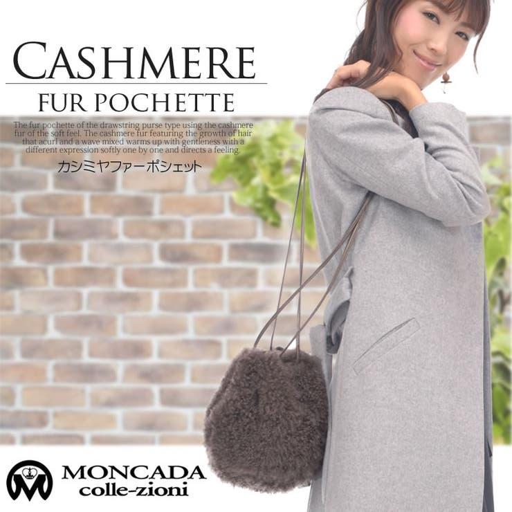 カシミヤ ファー バッグ | Hayashiguchi | 詳細画像1