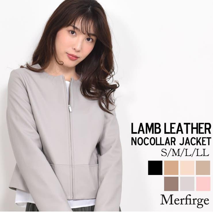 [Merfirge]ラムレザーノーカラージャケット(KT7001) | 詳細画像