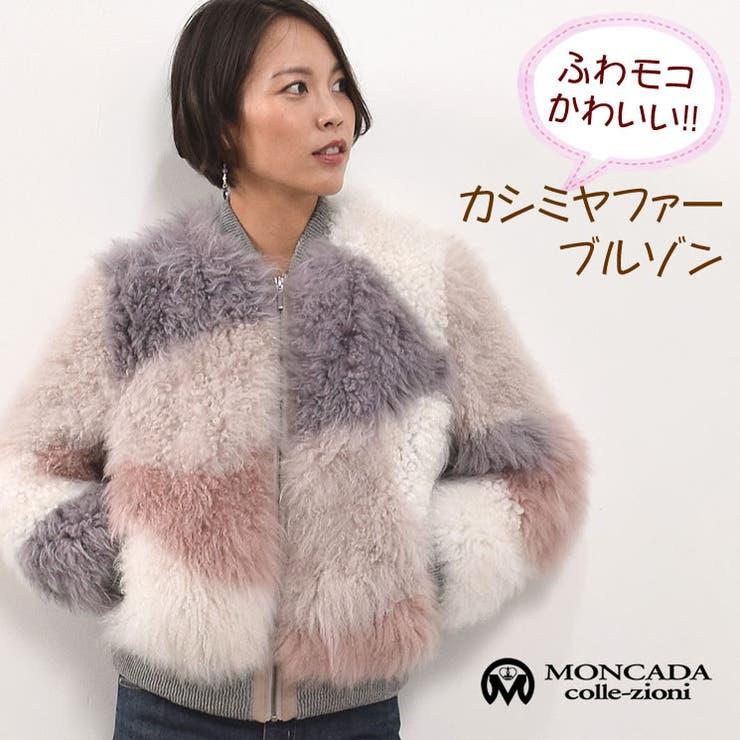 カシミヤファーブルゾン(CJ3911)カシミア女性用レデイースプレゼントギフトカシミヤコートCASHMEREcoatladies | 詳細画像