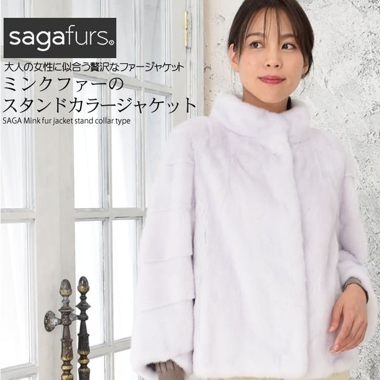 SAGA ミンク ファー   Hayashiguchi   詳細画像1
