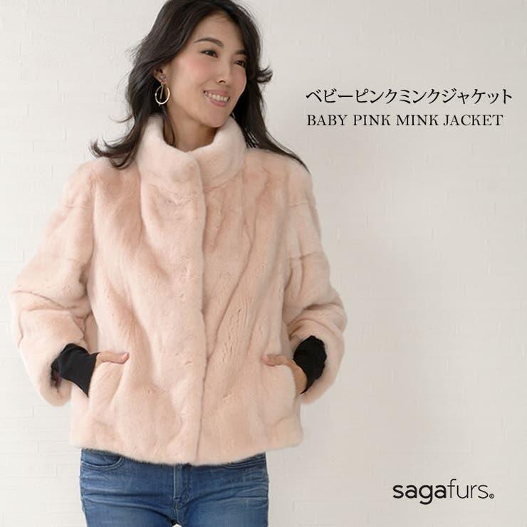 SAGA ミンク ジャケット | Hayashiguchi | 詳細画像1