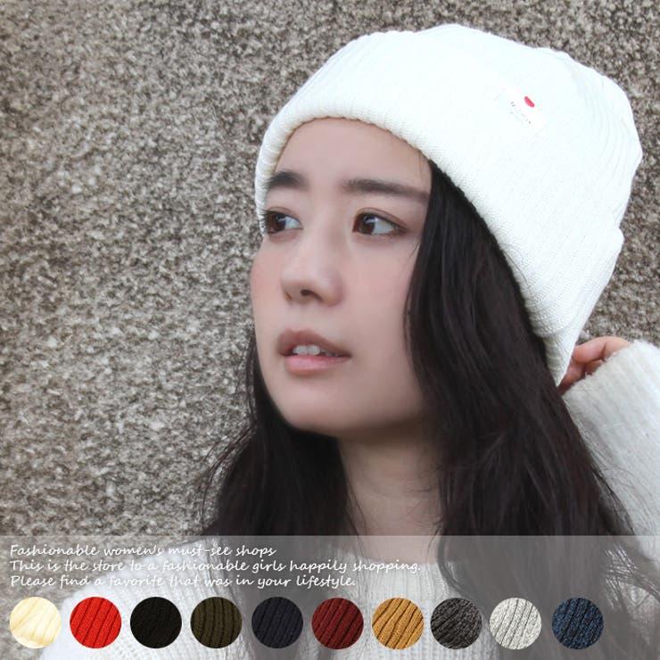 メイドインジャパン ニット ワッチ キャップ レディース メンズ 日本製 ニット帽 ニットキャップ