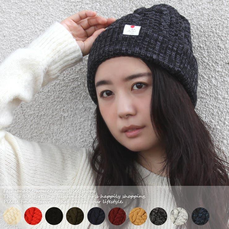 メイドインジャパン ケーブル編み ニット キャップ レディース メンズ 日本製 ニット帽 ニットキャップ