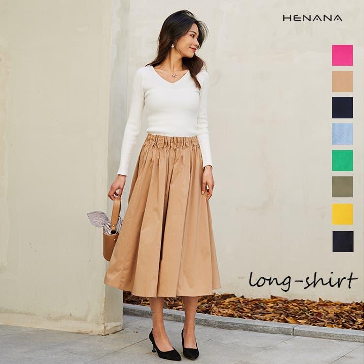 春 ロングスカート 8カラー | HENANA  | 詳細画像1