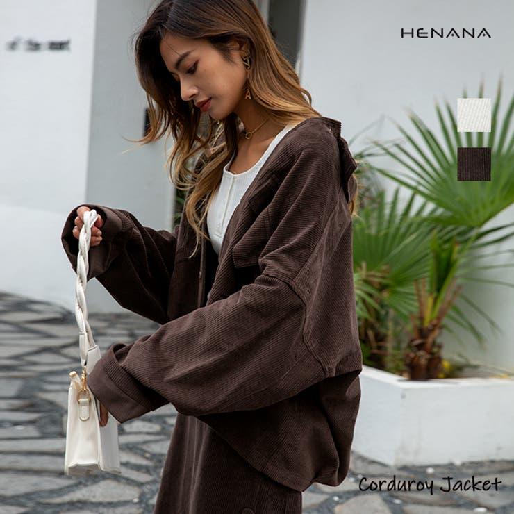 高品質 コーデュロイ ジャケット | HENANA  | 詳細画像1