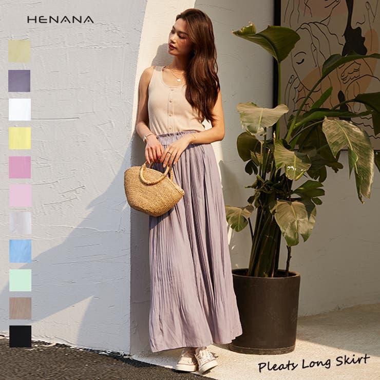 消しプリーツスカート ナチュラル 上品 | HENANA  | 詳細画像1