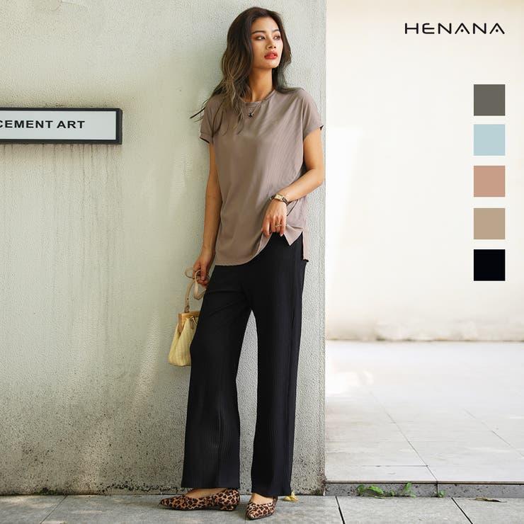 ハイウエストリブワイドパンツ ワイドパンツ レディース | HENANA  | 詳細画像1