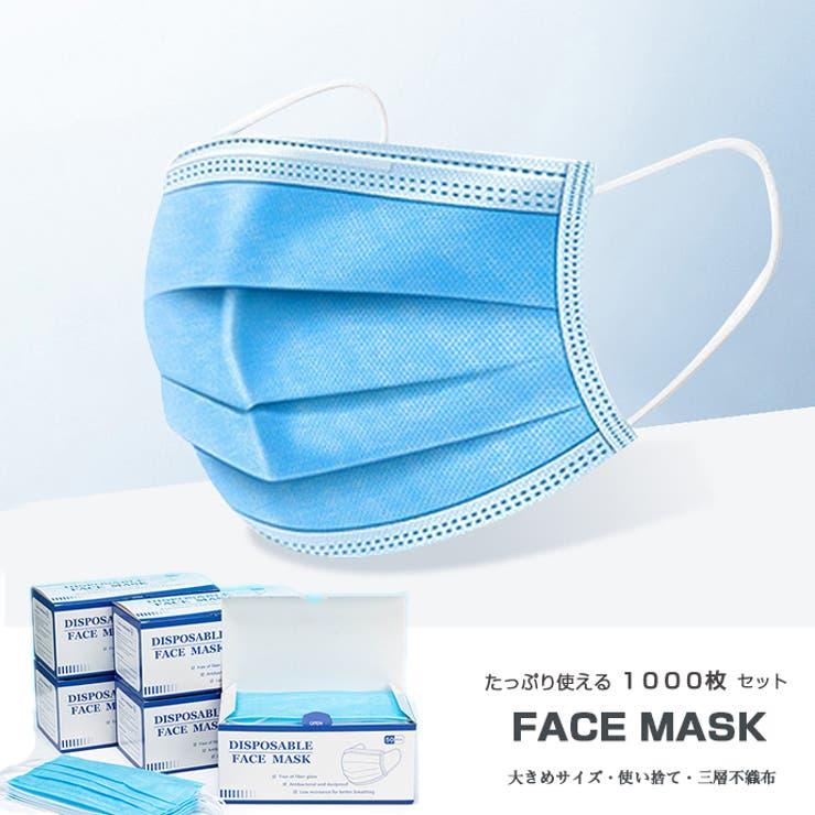 使い捨てマスク 1000枚 不織布マスク | HENANA  | 詳細画像1