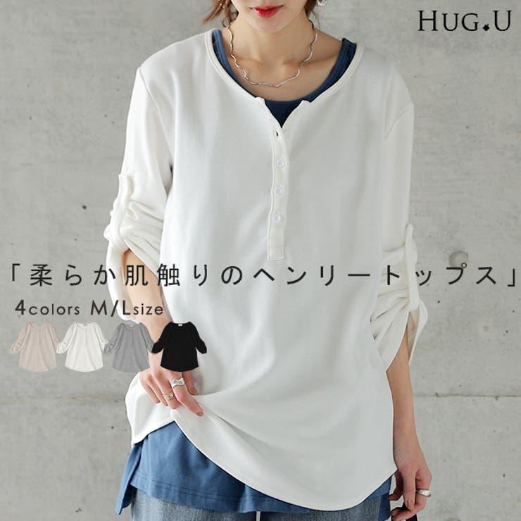 ヘンリーネック 長袖 Tシャツ | HUG.U | 詳細画像1