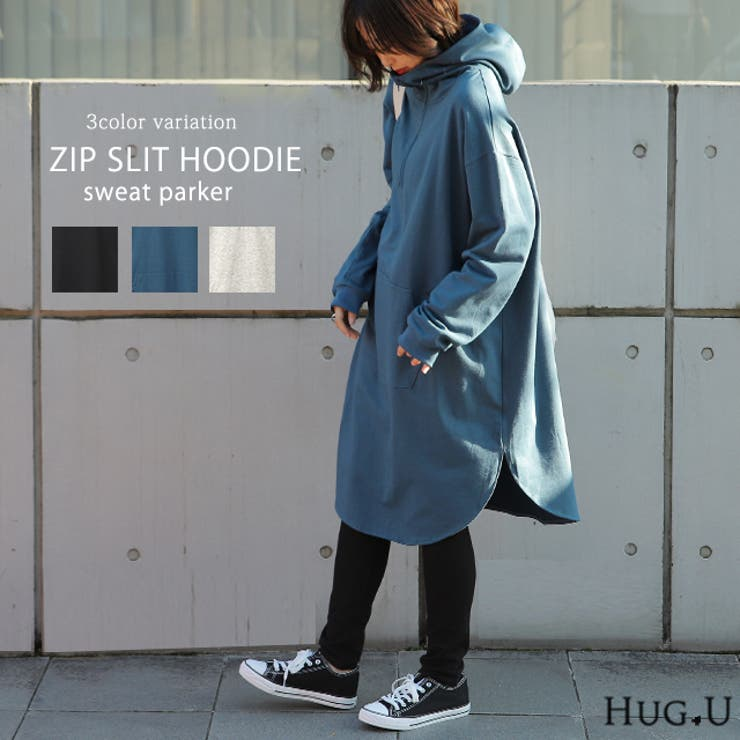 HUG.Uのトップス/パーカー   詳細画像