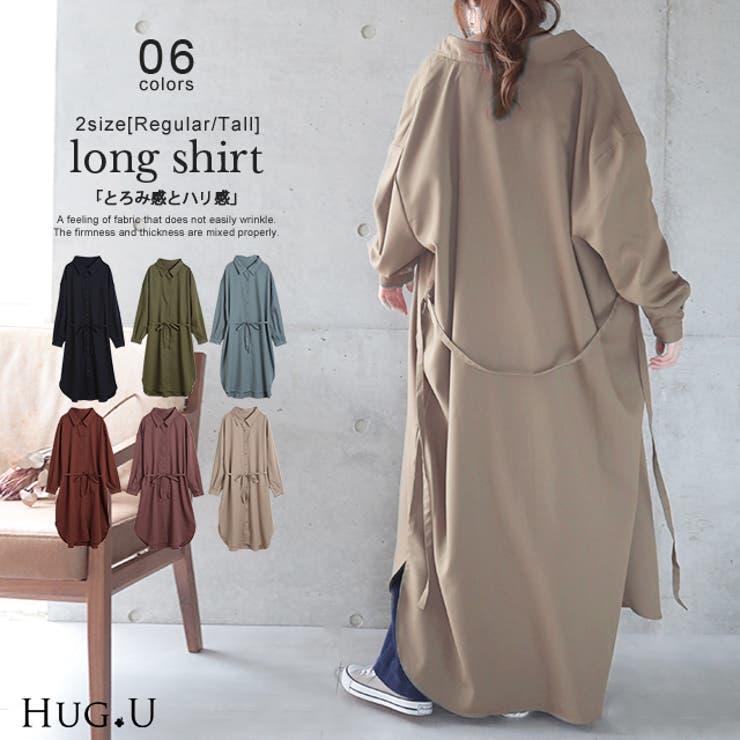 HUG.Uのワンピース・ドレス/シャツワンピース   詳細画像
