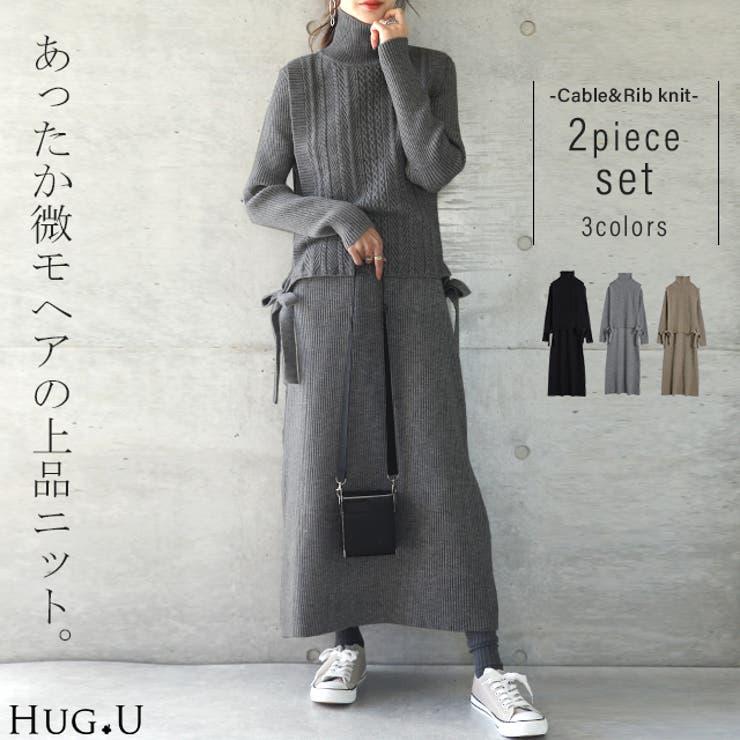 「ベスト+ワンピ」主役級セット ニット ニットワンピース   HUG.U   詳細画像1