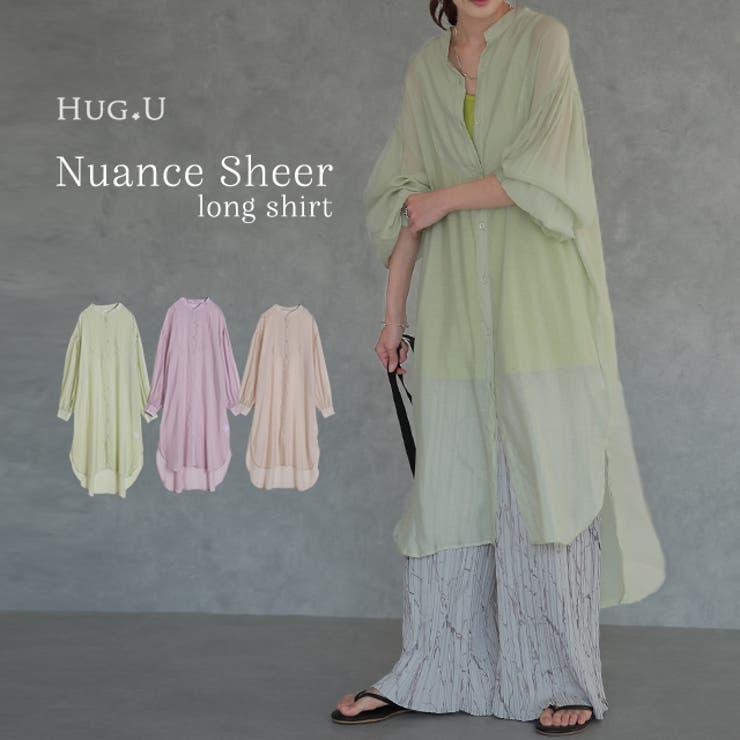 HUG.Uのワンピース・ドレス/シャツワンピース | 詳細画像