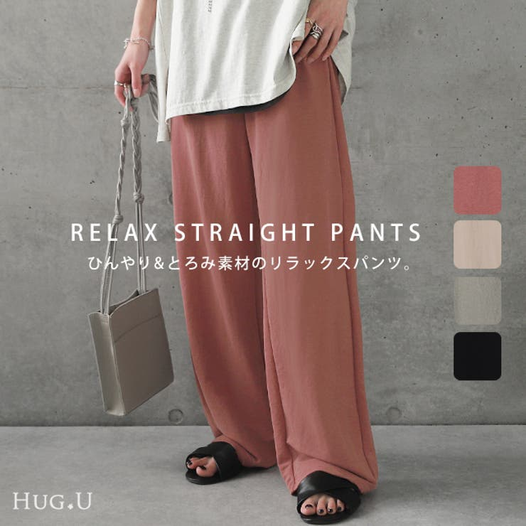 """ラフな風合い。""""ストレスフリー"""" 細見えパンツ パンツ   HUG.U   詳細画像1"""