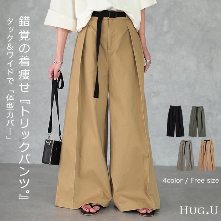 HUG.Uのパンツ・ズボン/ワイドパンツ   詳細画像
