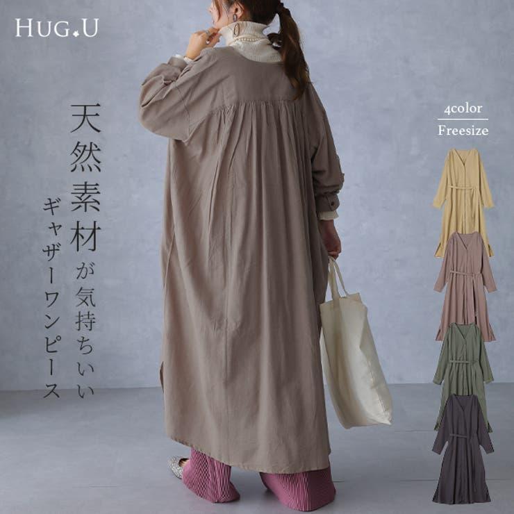 綿麻 こなれ ロングワンピ | HUG.U | 詳細画像1