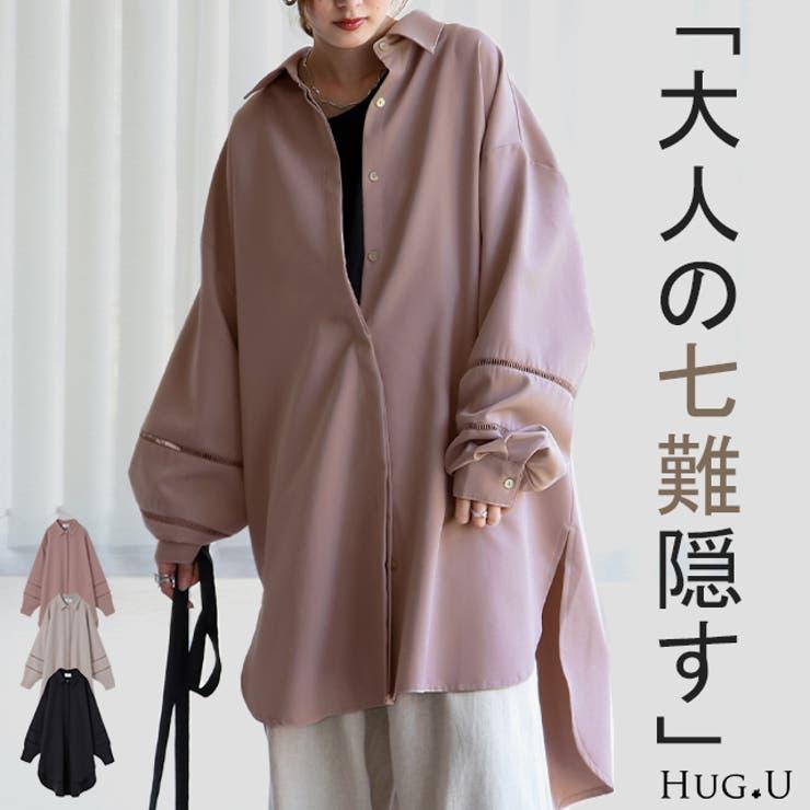 袖レース 大人 ぽわん袖 | HUG.U | 詳細画像1