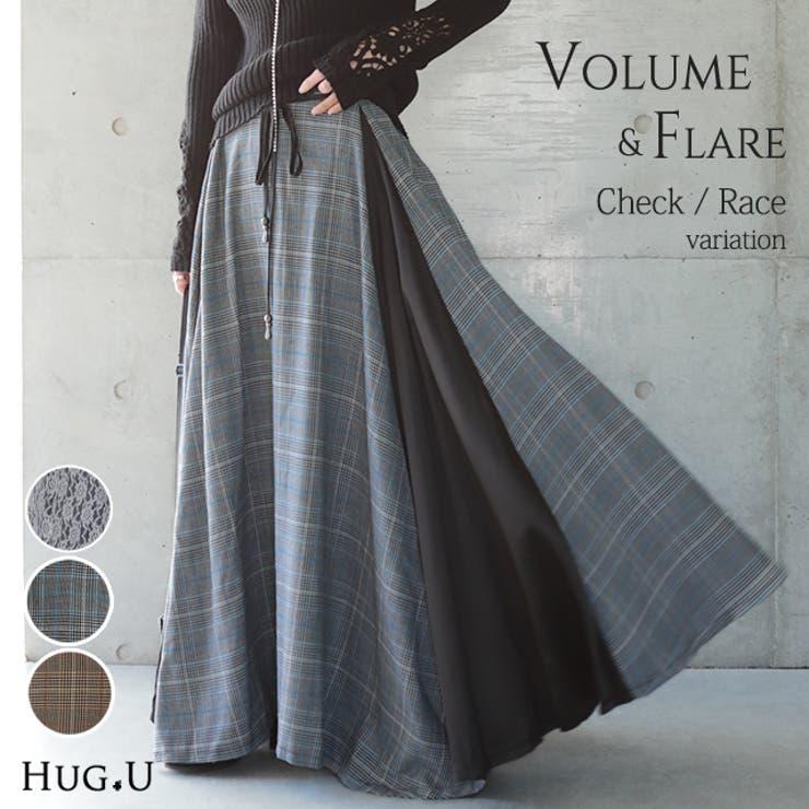 HUG.Uのスカート/ロングスカート・マキシスカート | 詳細画像