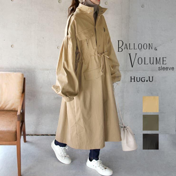 ミリタリージャケット ミリタリー アウター | HUG.U | 詳細画像1