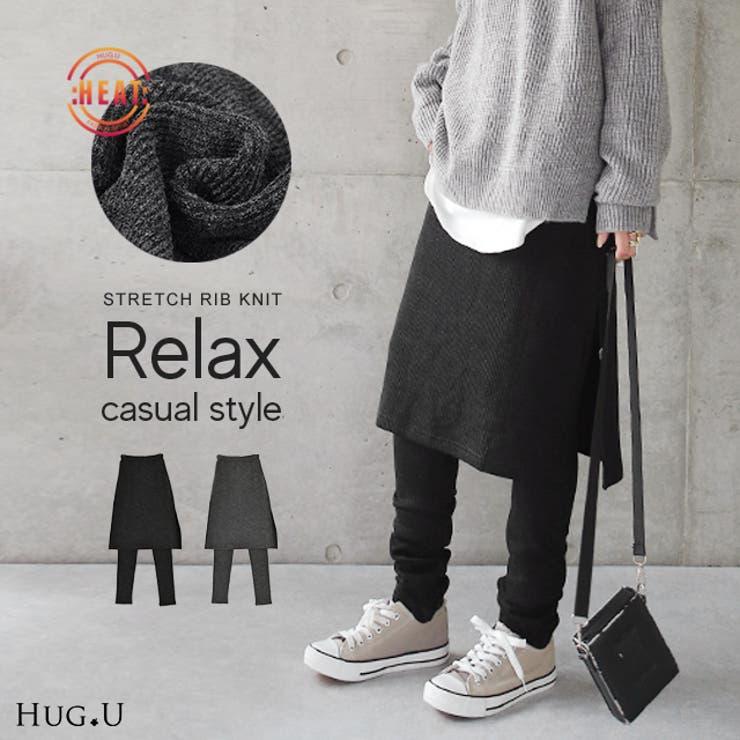 スカートレギンス リブレギンス ニットスカート   HUG.U   詳細画像1