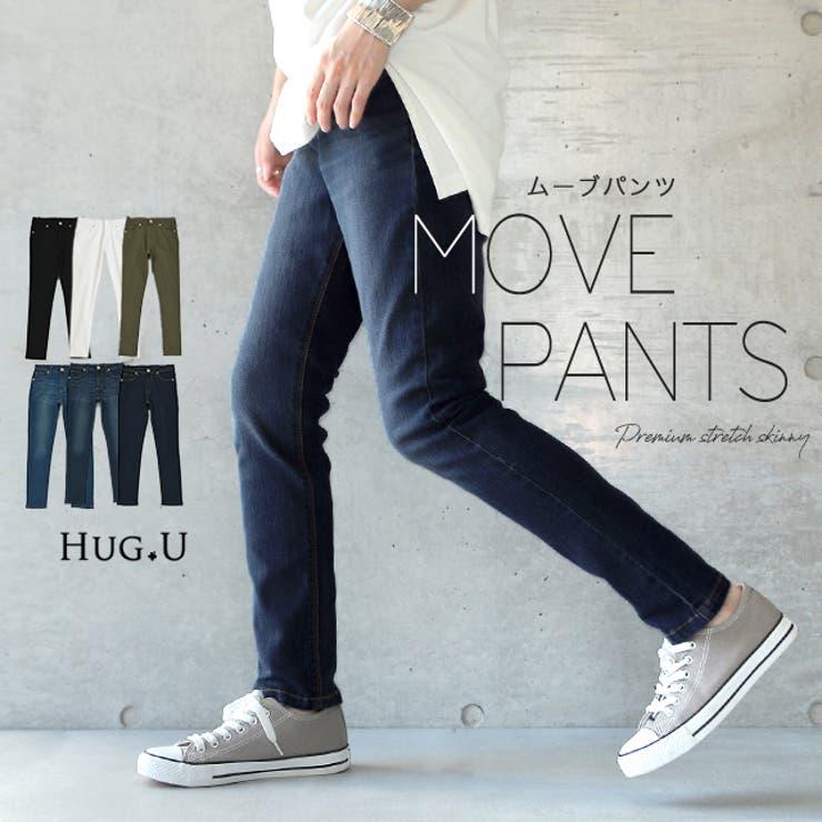 デニム パンツ レディース   HUG.U   詳細画像1
