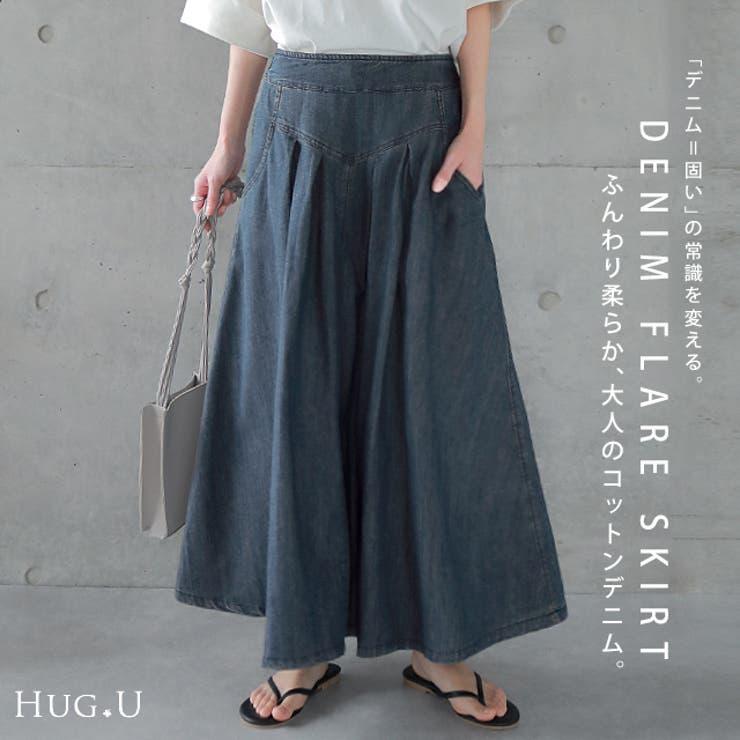 スカート ロングスカート デニムスカート   HUG.U   詳細画像1