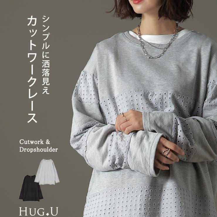 トップス レディース チュニック   HUG.U   詳細画像1