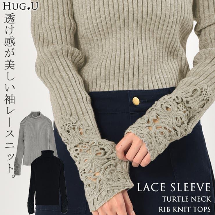 ニット レディース タートルネック   HUG.U   詳細画像1