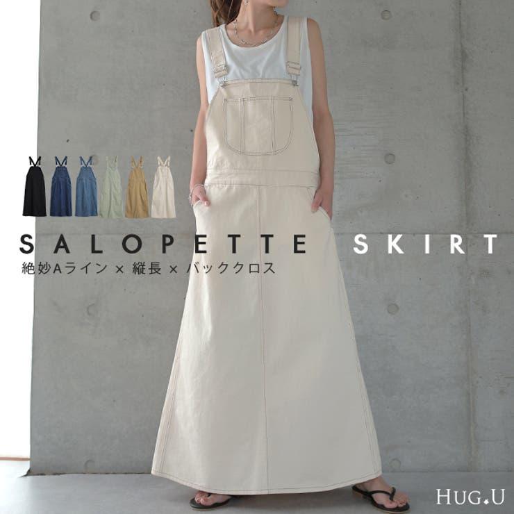 「大人シルエット」広がり過ぎないサロペスカート サロペット デニム | HUG.U | 詳細画像1