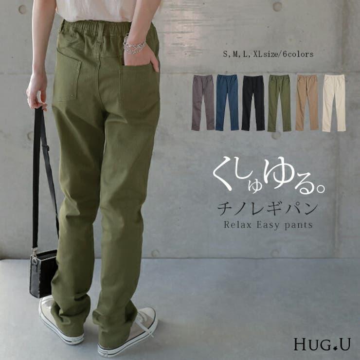 HUG.Uのパンツ・ズボン/スキニーパンツ   詳細画像