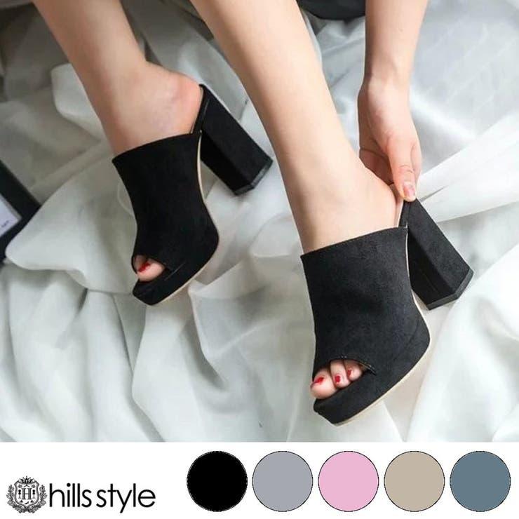 hills styleのシューズ・靴/サンダル | 詳細画像